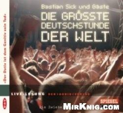 Аудиокнига Die größte Deutschstunde der Welt: