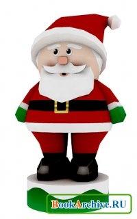 Бумажные модели Санта Клаусов.
