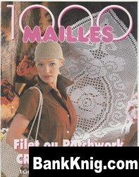 Журнал 1000 Mailles №234 2001
