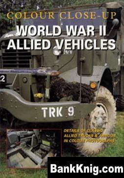 Книга WWII Allied Vehicles