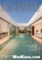 Журнал Exclusive Home Worldwide - Summer 2015