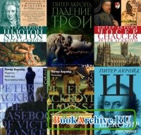 Книга Питер Акройд (23 книги)