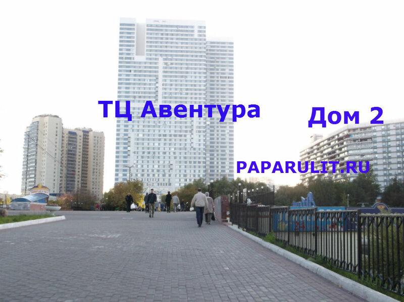 002 северное Чертаново д.jpg