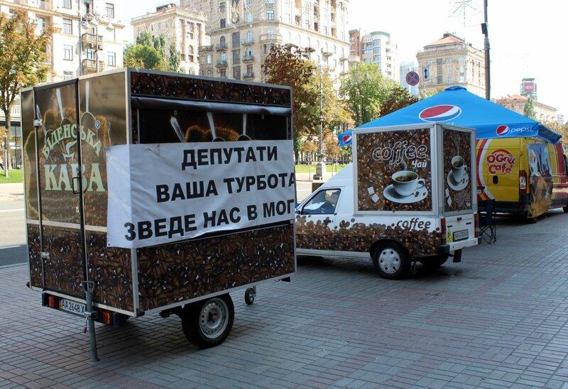 Пикет владельцев автокофеен под мэрией Киева