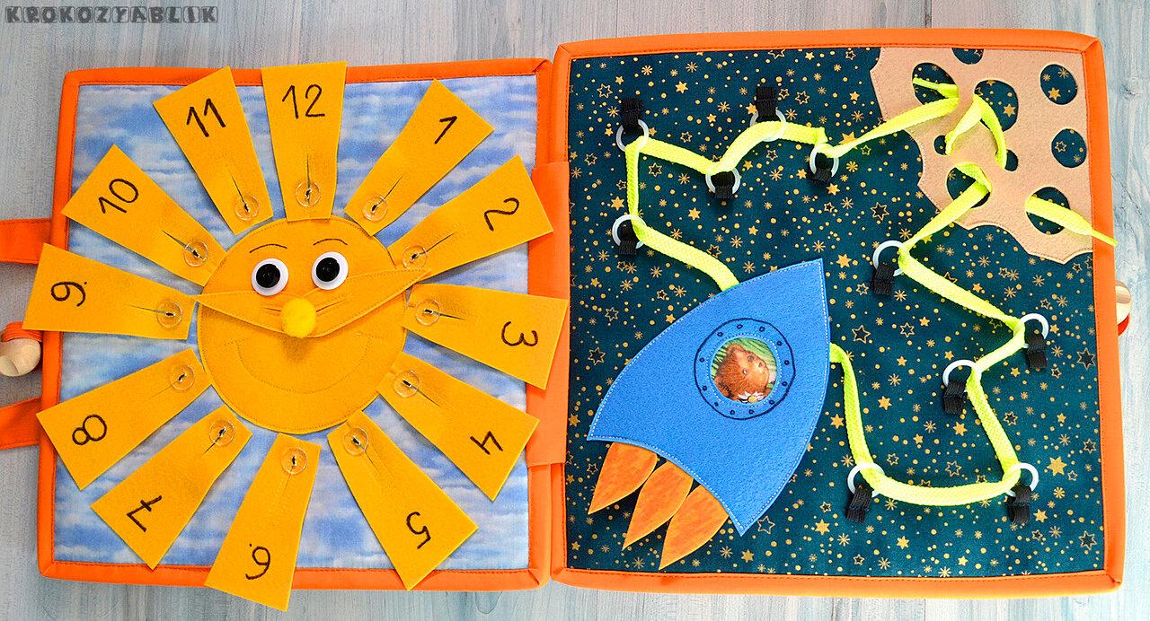 солнце ракета часы