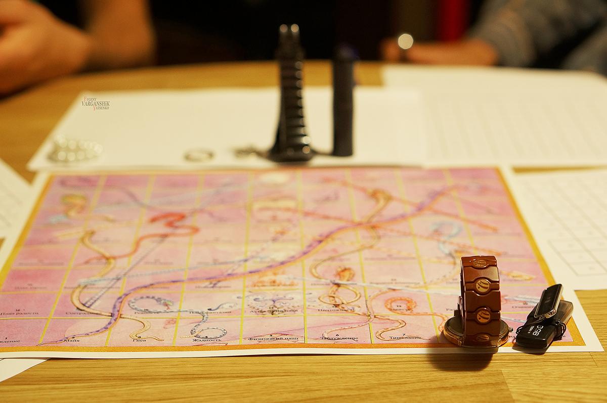 Лила - Игра самопознания. Выйди из порочного круга
