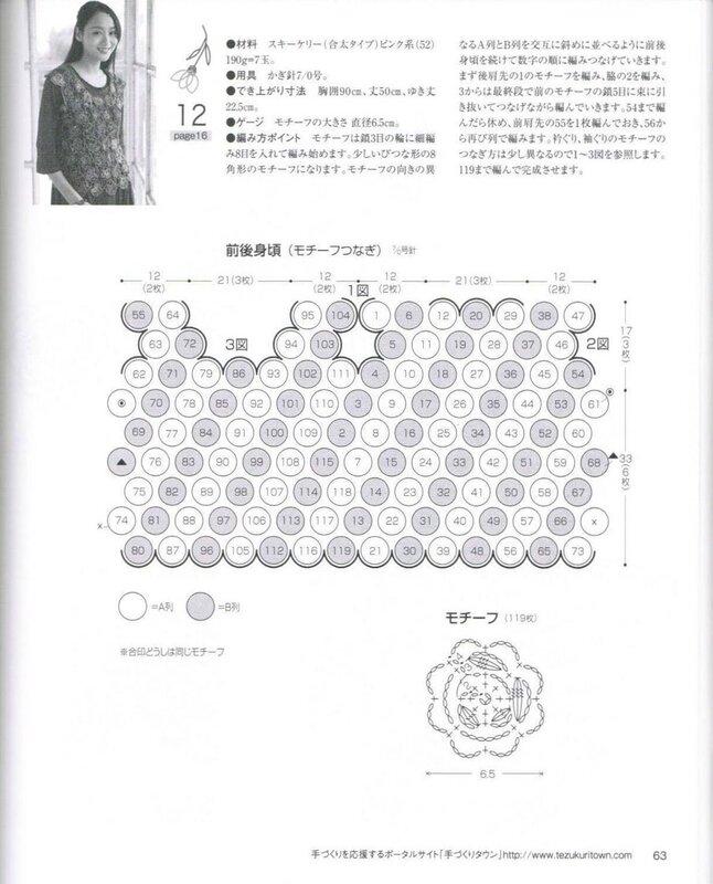 CCF03202010_00062