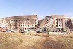 Разрушенные стены Пентагона