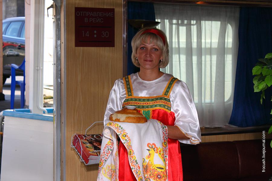 Встреча туристов на теплоходе «Сергей Кучкин»