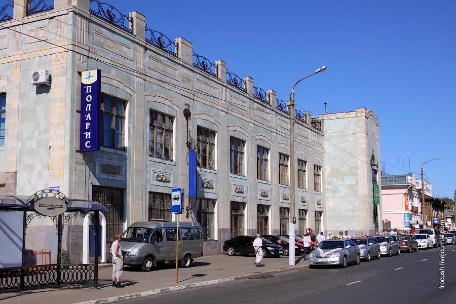 Кострома, ул. Симановского, 11. Дворец Бракосочетания.