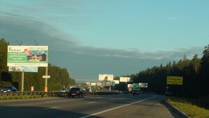 шоссе Новая Рига, фото 14-й км