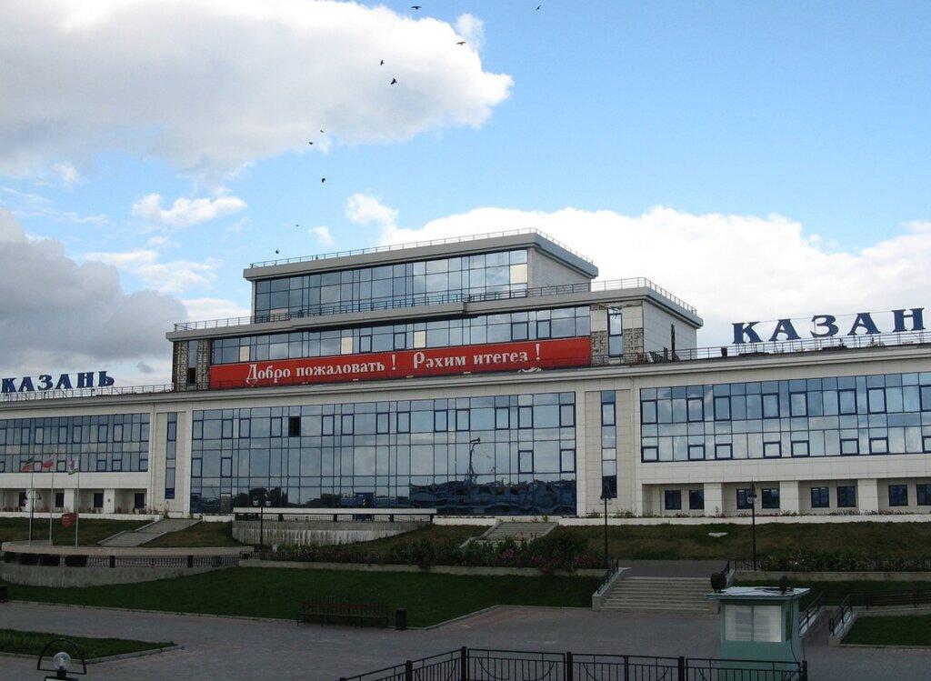 Экскурсия 'Новая Казань'