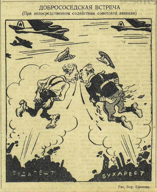Красная звезда, 16 сентября 1942 года