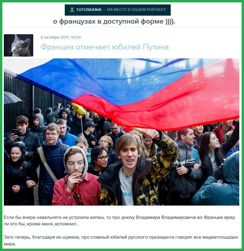 Французская про Петра и Путина(2)