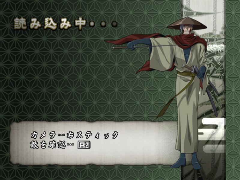 Rurouni kenshin: meiji kenkaku romantan saisen удары