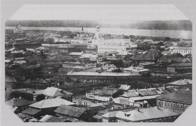 1864 Подгорный Тобольск. Фото П.С.Паутова.jpg