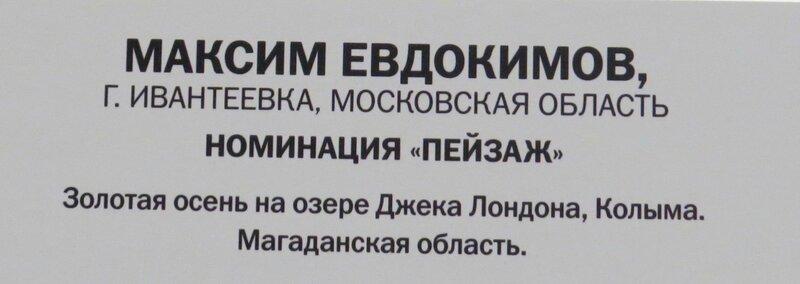 https://img-fotki.yandex.ru/get/480528/140132613.6a6/0_2410d2_72ba27ce_XL.jpg