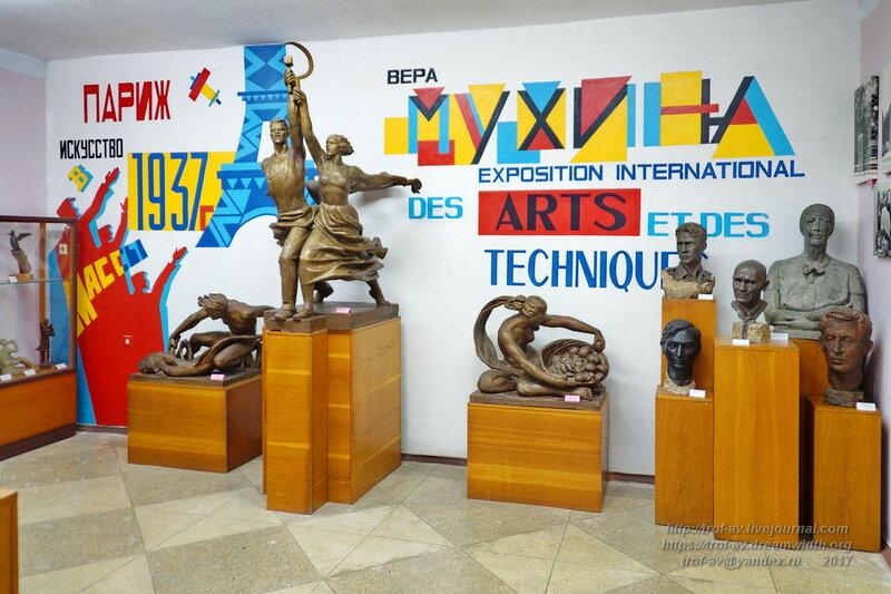 Музей Веры Мухиной, Феодосия