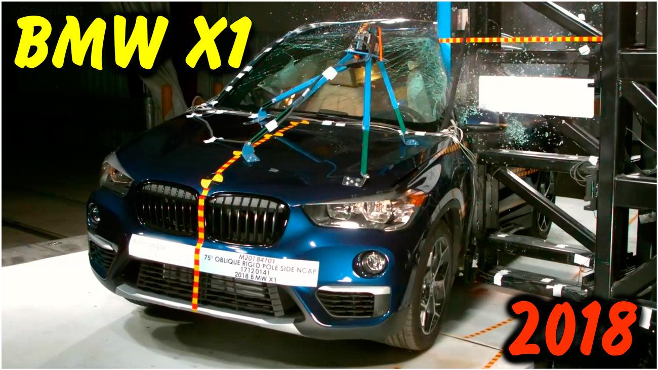 Боковой краш тест 2018 BMW X1