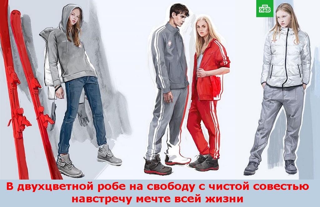 В двухцветной робе на свободу с чистой совестью навстречу мечте всей жизни. --- http://www.ntv.ru/novosti/1972766/