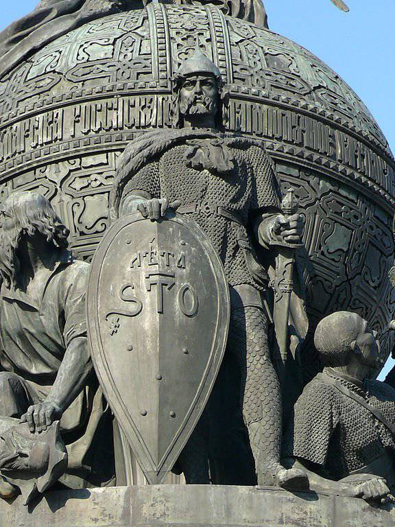 Всемирный день русского единения. Поздравляю вас!