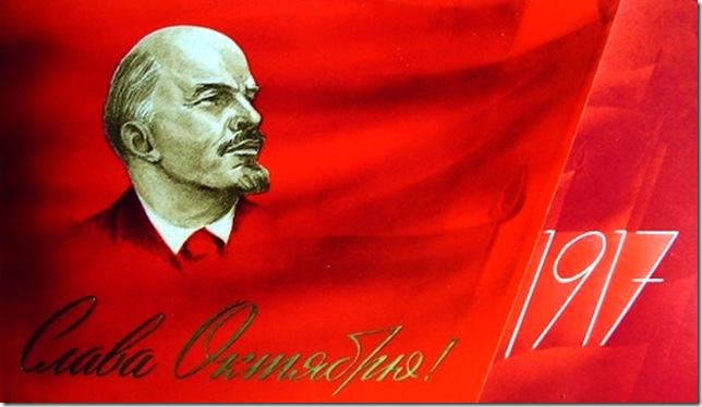 Слава Октябрю! Лик Ленина на красном знамени. 1917