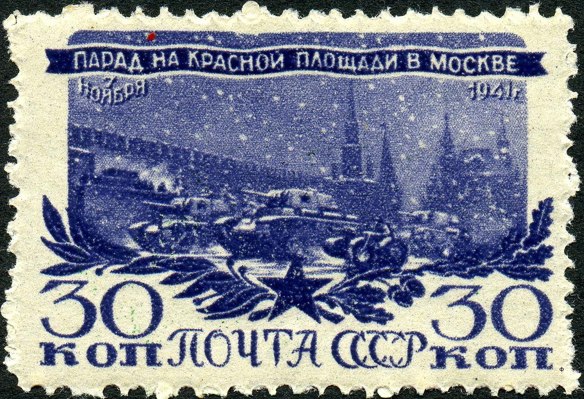 Парад на Красной площади в Москве открытки фото рисунки картинки поздравления
