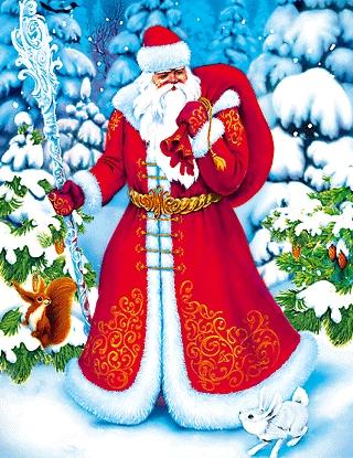 Открытка. День Рождения Деда Мороза. Дед Мороз и зайка