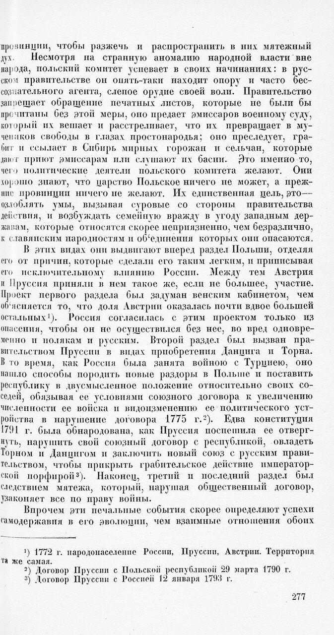https://img-fotki.yandex.ru/get/480528/199368979.116/0_223f77_b8066756_XXXL.jpg