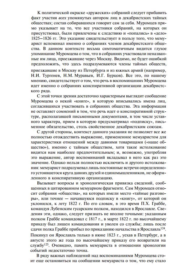 https://img-fotki.yandex.ru/get/480528/199368979.78/0_209799_c0ed242b_XXXL.png