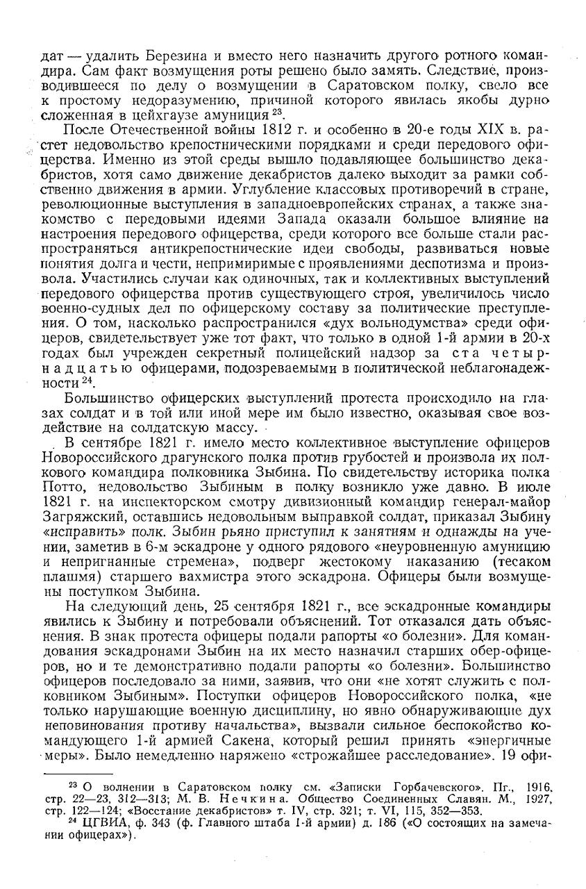 https://img-fotki.yandex.ru/get/480528/199368979.79/0_2097f5_20cf43b6_XXXL.png
