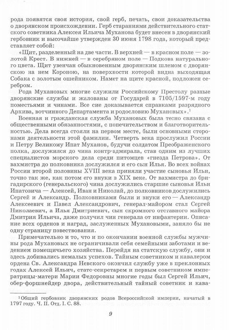 https://img-fotki.yandex.ru/get/480528/199368979.7c/0_209fb2_9bc2d289_XXXL.jpg