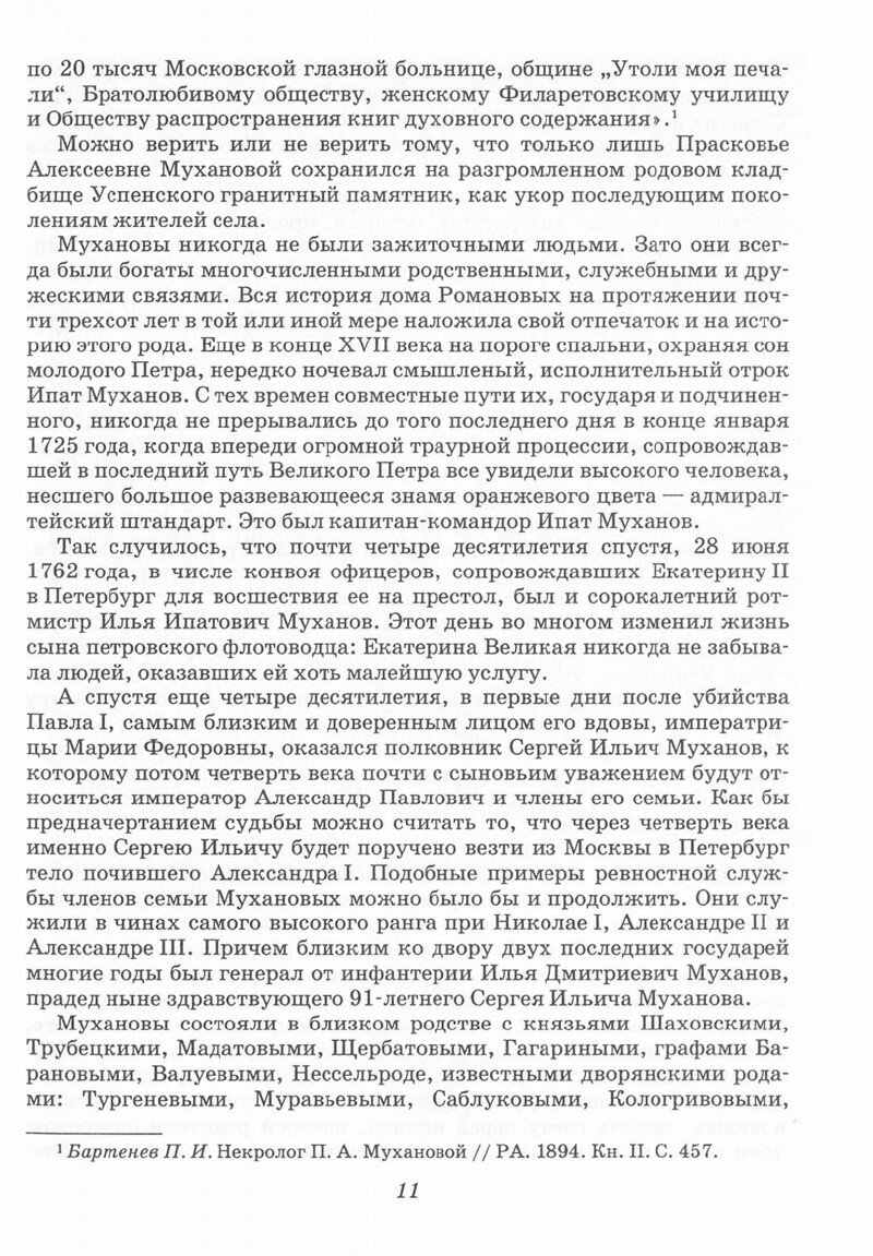 https://img-fotki.yandex.ru/get/480528/199368979.7c/0_209fb4_620f33c9_XXXL.jpg