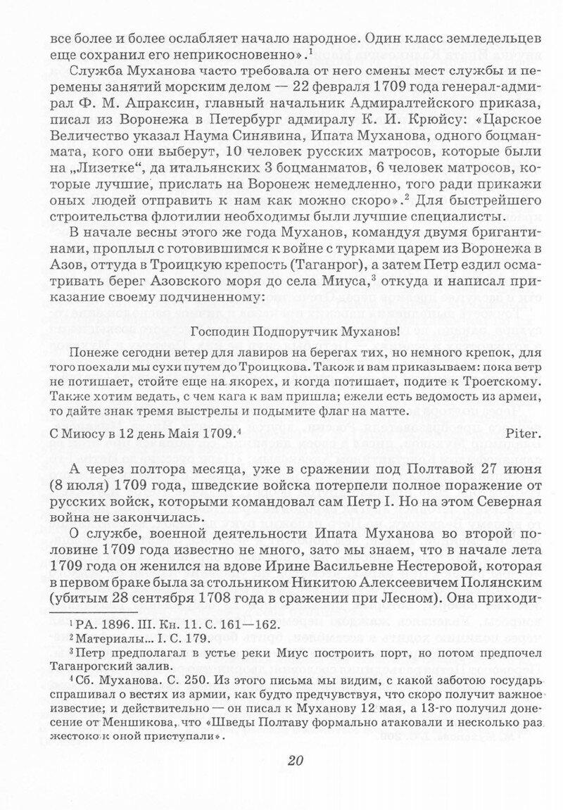 https://img-fotki.yandex.ru/get/480528/199368979.7c/0_209fbd_e0090a91_XXXL.jpg