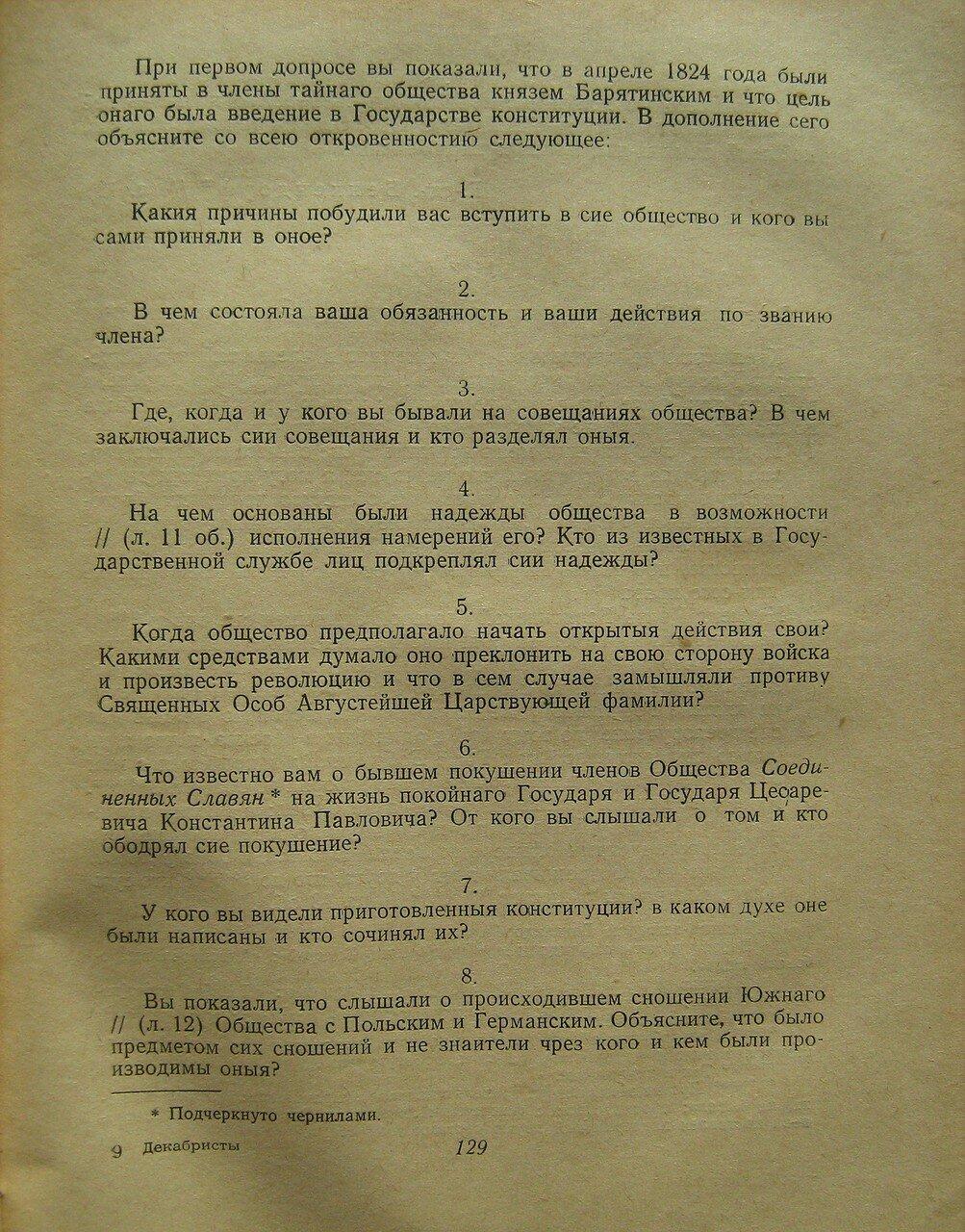 https://img-fotki.yandex.ru/get/480528/199368979.b6/0_2179f0_a0f5480f_XXXL.jpg
