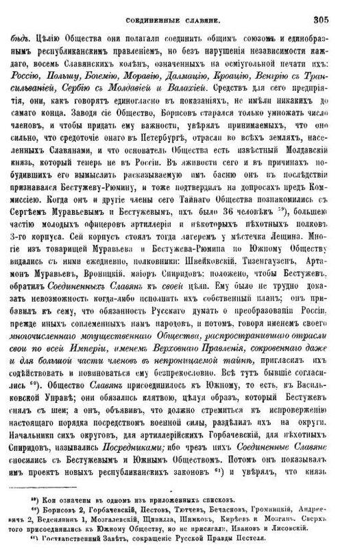 https://img-fotki.yandex.ru/get/480528/199368979.b6/0_217a14_40cf7192_XL.jpg