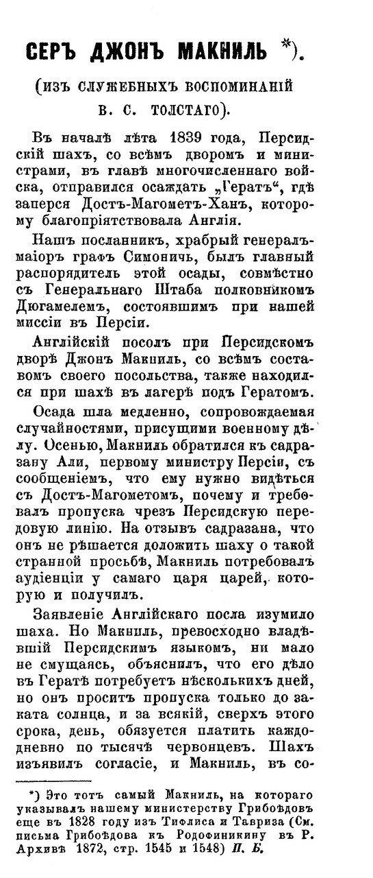 https://img-fotki.yandex.ru/get/480528/199368979.e8/0_220631_83160358_XXXL.jpg