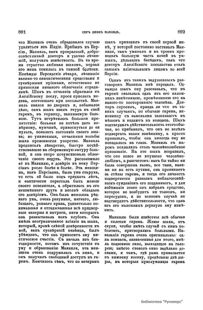 https://img-fotki.yandex.ru/get/480528/199368979.e9/0_220635_b732f373_XXXL.jpg