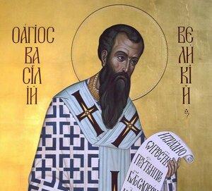 Духовные наставления святителя Василия Великого. О самом несносном зле изо всех зол