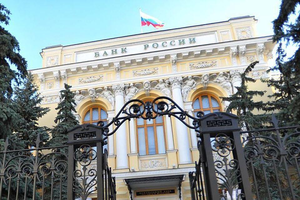ЦБРФ лишил лицензии страховую группу «УралСиб»