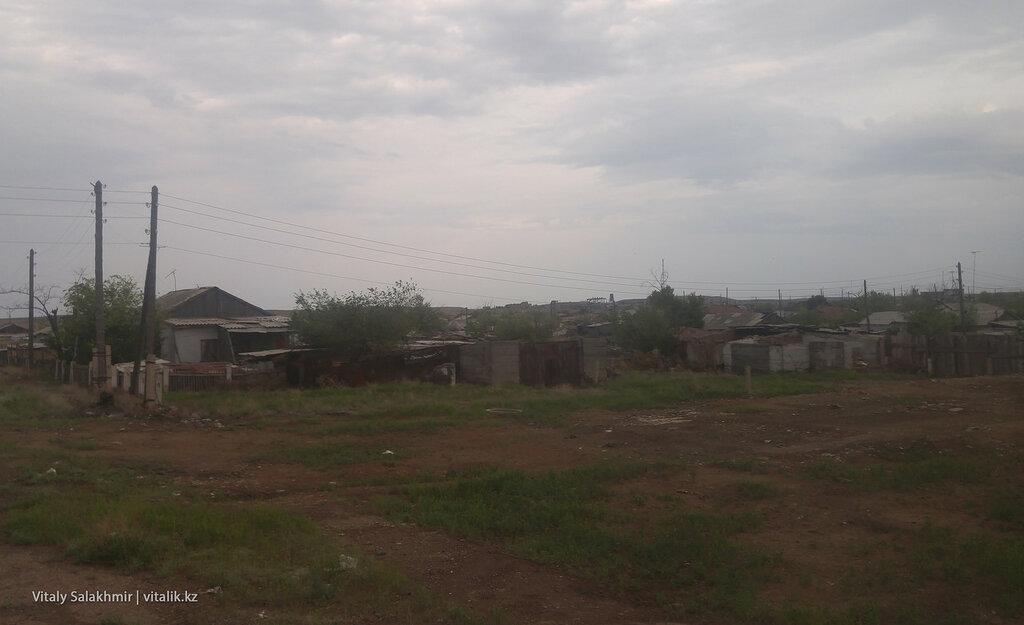 Посёлок Аксуйек.