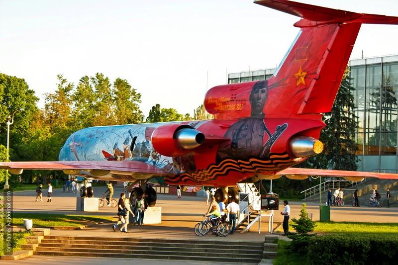 Як-42 на ВДНХ