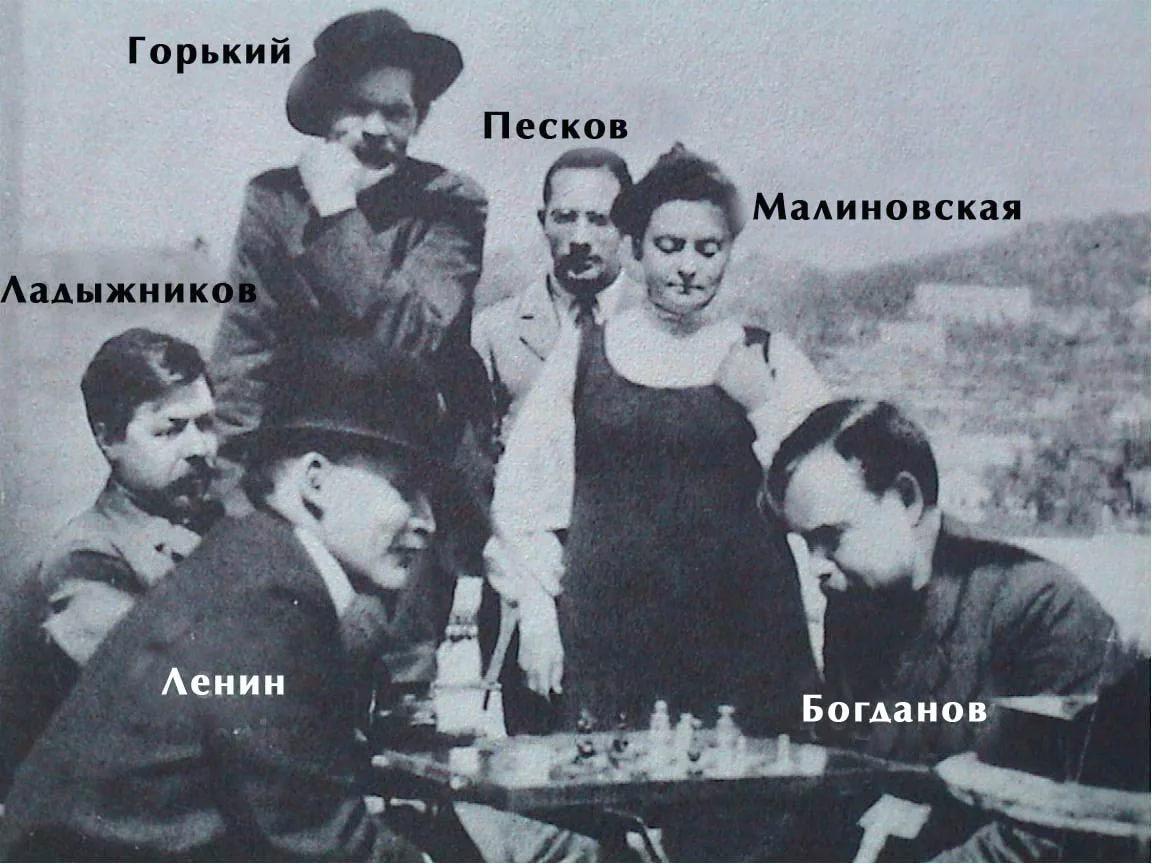 Фото 2 - Богданов и Ленин за шахматами.jpg