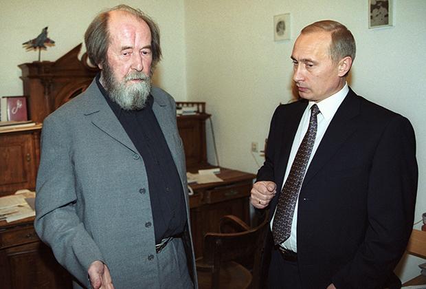 Встреча президента В.Путина и писателя А.Солженицына. Фото: Владимир Родионов / Сергей Величкин / ТАСС
