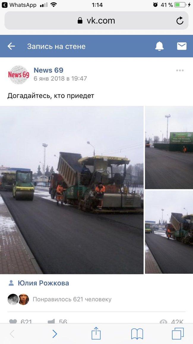 Владимир Путин завтра приедет в Тверскую область: Власти Верхневолжья решили подготовиться к визиту