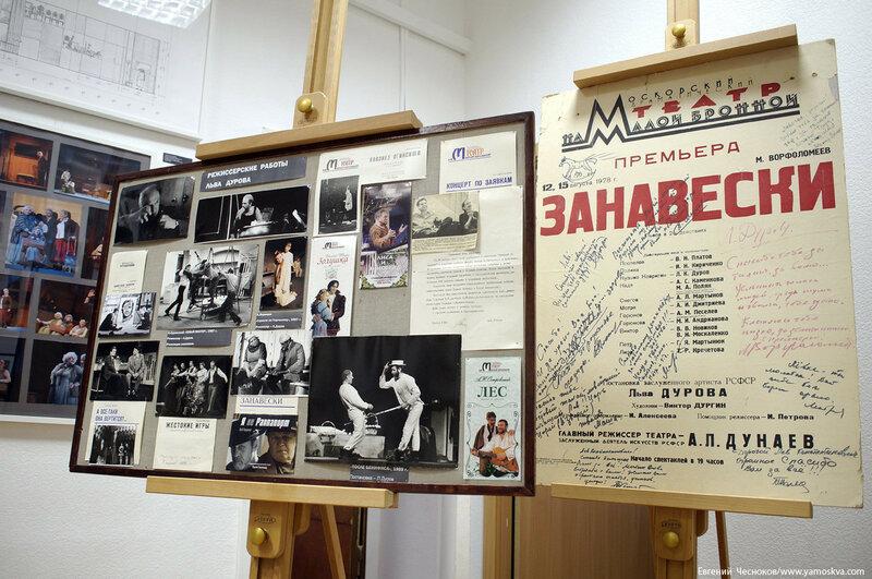 05В. М Бронная. д4. Театр на Малой Бронной. 11.08.17.20..jpg