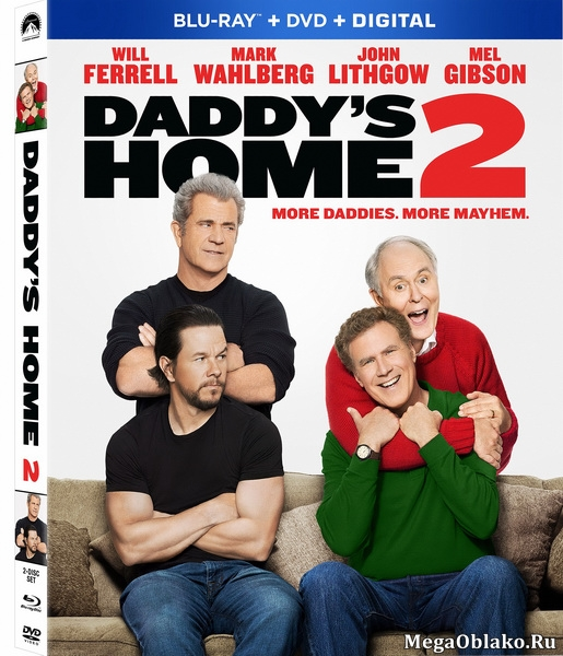 Здравствуй, папа, Новый год! 2 / Daddy's Home 2 (2017/BDRip/HDRip)