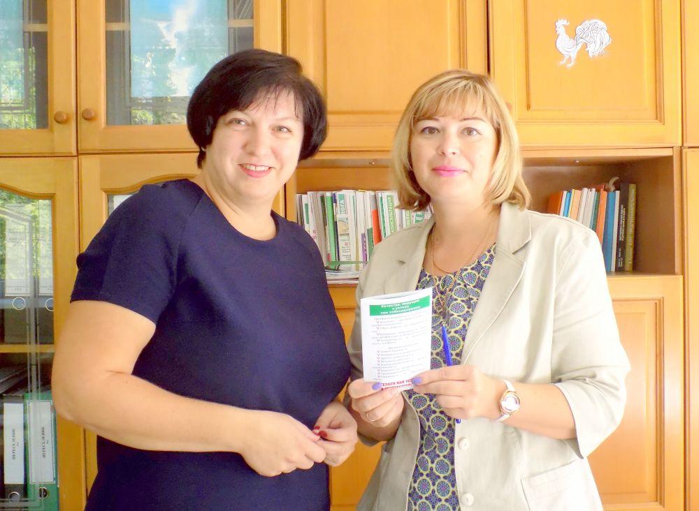 Виктория Черненко и Елена Котова_web.jpg
