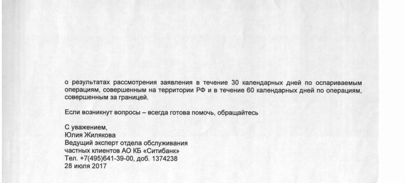 PFE Scan_2-2.jpg