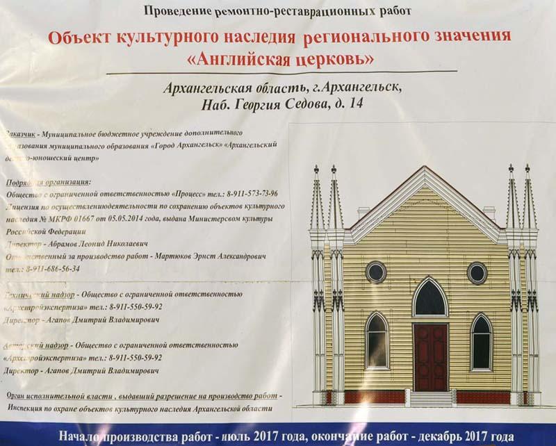 церковь 4 800.jpg